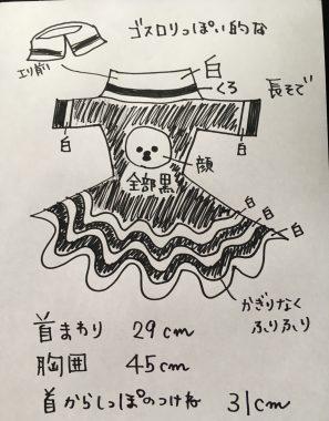 シロの母さん印のセーター(^o^) ビションフリーゼ おもち  D0CF578D-2A9F-4D4F-BA3D-8EE4317ED740-297x380